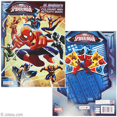 Spiderman Coloring And Activity Books Wholesale Bulk Pricing Www