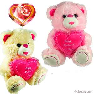 Wholesale 9 Plush Happy Mother S Day Heart Bears Bulk Pri Www