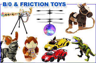 Battery Operated Toys & All Vehicles
